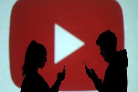 चुटकियों में डाउनलोड करें Youtube की घंटों तक चलने वाली वीडियोज़