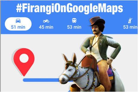 अब Google Map पर आमिर खान बनेंगे आपके साथी, गधे से पहुंचाएंगे घर