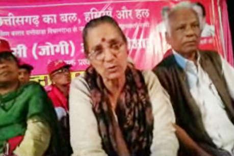 अमरजीत कौर ने PM नरेंद्र मोदी को बताया 'ठग्स ऑफ हिंदुस्तान'!