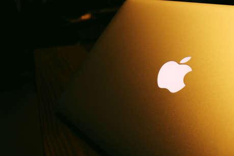 एप्पल ब्रांड का लोगो कैसे बना, ये कटा हुआ सेब क्यों है