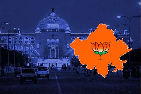 ANALYSIS: राजस्थान में BJP ने नहीं डाले हथियार, ये हैं तुरुप के पत्ते