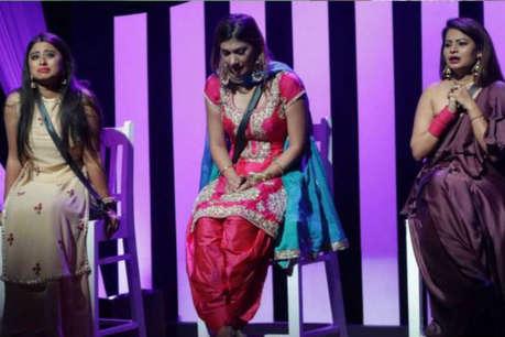 Bigg Boss 12 दिवाली पर वीडियो मैसेज देख फूटकर रोए सभी कंटेस्टेंट्स
