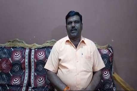 MP चुनाव: टिकट नहीं मिलने से नाराज धरमपुरी BJP विधायक ने दिखाए बगावती तेवर