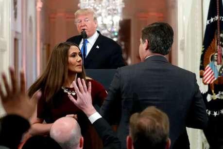 रिपोर्टर के सवाल पर भड़के डोनाल्ड ट्रंप, व्हाइट हाउस ने प्रेस पास किया सस्पेंड