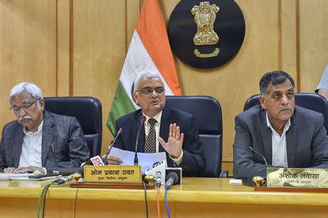 'मिजोरम के CEO को हटाने पर तैयार हो गया है चुनाव आयोग'