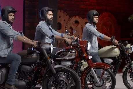 Jawa Bike 2018 Images: भारत में लॉन्च हुईं जावा की तीन दमदार बाइक, जानें मोटरसाइकिल की कीमत