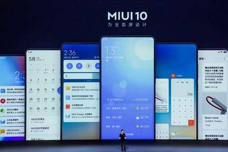 Xiaomi के इन स्मार्टफोन्स में होने वाले हैं बदलाव, जानें फिर कैसे काम करेगा आपका फोन