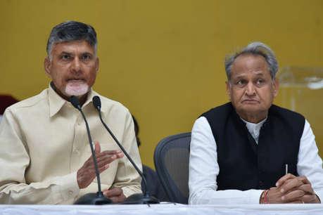 2019 पर नज़र: नायडू ने संभाली एंटी-बीजेपी मोर्चे की कमान, 22 को दिल्ली में अहम बैठक