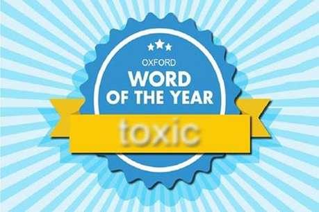 क्या आपको पता है कौन सा अंग्रेजी का शब्द बना Oxford 'वर्ड ऑफ द ईयर', जानें इसका मतलब