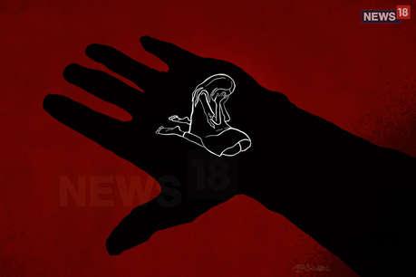 झारखंड: गैंगरेप के बाद एक्स-हसबैंड ने महिला के प्राइवेट पार्ट में डाली लकड़ी