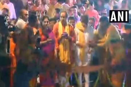 अयोध्या: परिवार समेत उद्धव ठाकरे ने की सरयू तट पर आरती