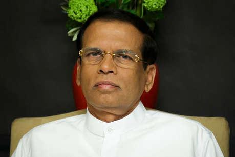 श्रीलंका: सुप्रीम कोर्ट ने खारिज किया राष्ट्रपति का संसद भंग करने का फैसला