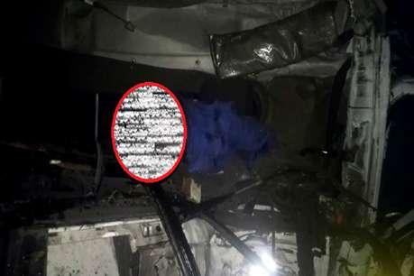 कोयला वाहनों की टक्कर में खलासी की मौत, चालक गंभीर घायल