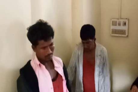 पांच वर्षीय बालिका से दुष्कर्म का प्रयास, दो गिरफ्तार