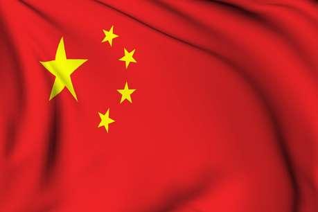 चीन: बीजिंग में गलत अनुवाद को सुधारने के लिए शुरू किया गया अभियान