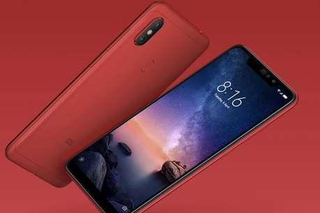 आज दो बार Redmi Note 6 Pro की सेल, ऐसे पाएं भारी डिस्काउंट