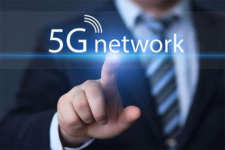 भारत में 2022 तक आ सकता है 5G: TRAI सेक्रेटरी