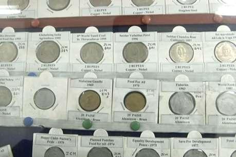 क्वाइन कलेक्टर क्लब लगाएगा जमशेदपुर में दुर्लभ सिक्कों की प्रदर्शनी