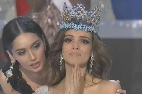मेक्सिको की वेनेसा पॉन्स बनीं मिस वर्ल्ड 2018, मानुषी छिल्लर ने पहनाया ताज