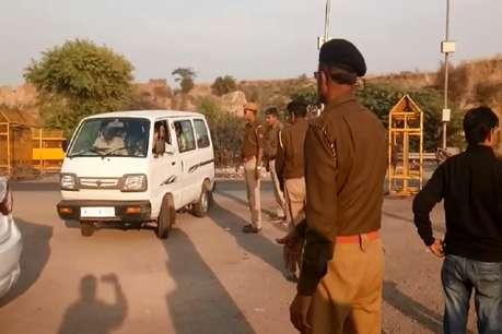विधानसभा चुनाव: धौलपुर से सटी MP-UP की सीमाएं सील, चप्पे-चप्पे पर जवानों की नजर