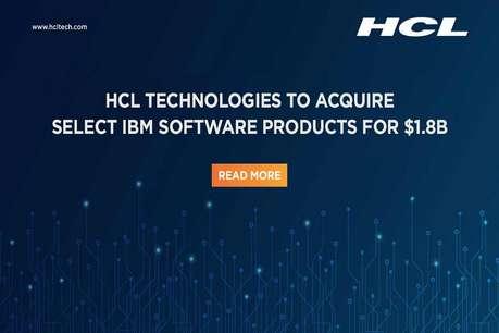 IBM के चुनिंदा सॉफ्टवेयर उत्पादों को 12,700 करोड़ रुपये में खरीदेगी HCL