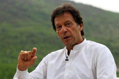 इमरान खान बोले- भारत और पाकिस्तान के बीच अब कभी नहीं होगी जंग