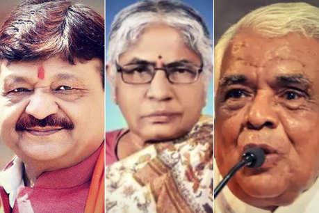 MP: वे चेहरे जिन्होंने बनवाई सरकारें, अब नहीं होंगे विधानसभा का हिस्सा!