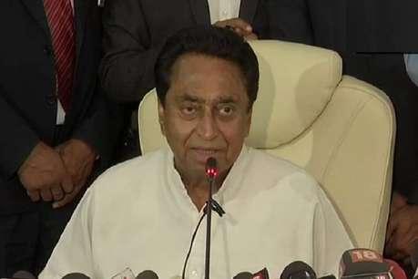 मुख्यमंत्री कमलनाथ ने की पहली प्रेस कांफ्रेंस, इन फैसलों पर लगी मुहर