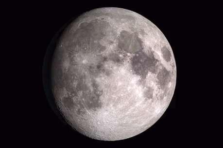 पहली बार चंद्रमा की ऊबड़-खाबड़ सतह पर लैंड करेगा चीनी रोवर