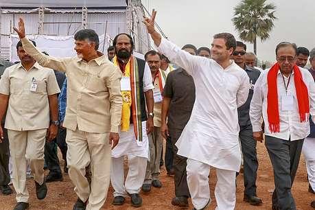 कांग्रेस-TRS का दावा, 'हमारे पक्ष में आएगा तेलंगाना का जनादेश'