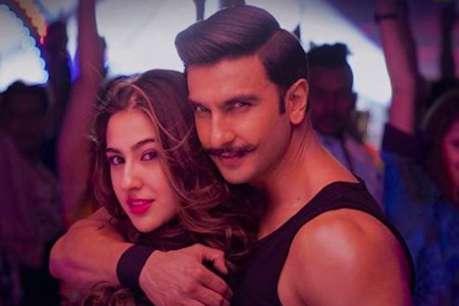 Simmba Song: रिलीज होते ही VIRAL हुआ 'Aankh Maare', 1 करोड़ लोगों ने देखा VIDEO