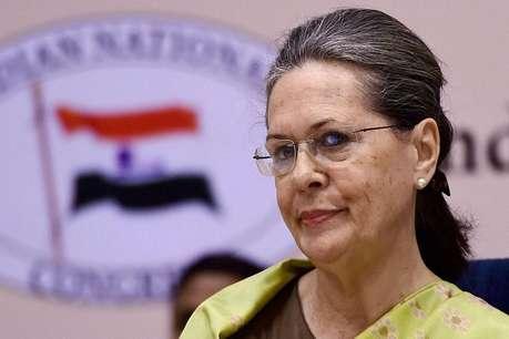जन्मदिन विशेष : कांग्रेस को मुश्किल से निकालकर बुलंदी तक पहुंचाने वाली सोनिया का सफर
