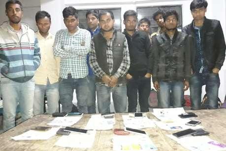 कानपुर: यूपी STF ने किया सॉल्वर गैंग का भंडाफोड़, सरगना समेत 10 गिरफ्तार