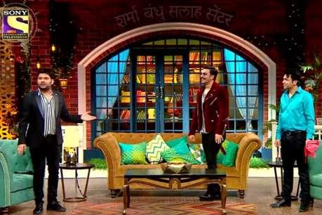 Kapil Sharma Show 29