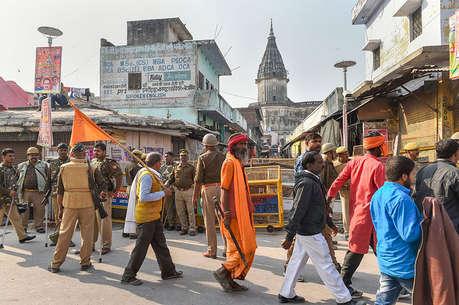 अयोध्या टाइमलाइन: जानें 15वीं सदी से चल रहे मंदिर-मस्जिद विवाद में कब क्या हुआ