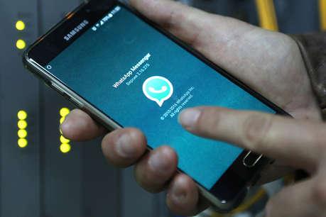 WhatsApp यूजर्स के लिए खुशखबरी, अब एंड्रॉयड टैबलेट पर भी कर सकेंगे यूज