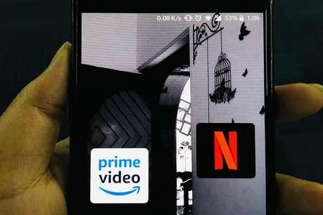 Netflix और Amazon प्राइम का फ्री सब्सक्रिप्शन दे रही हैं ये टेलिकॉम कंपनियां, आप भी उठा सकते हैं फायदा