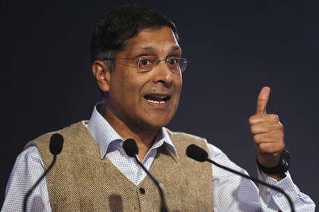 अरविंद सुब्रमण्यन बोले- 2019 के चुनाव में सरकार का इकॉनमिक रिपोर्ट कार्ड भी रखेगा मायने