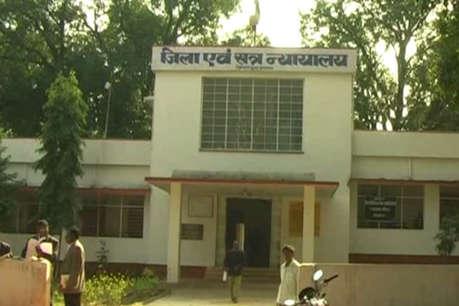 जशपुर: फास्ट ट्रैक कोर्ट ने गैंगरेप के 10 आरोपियों को सुनाई 20-20 साल का सजा