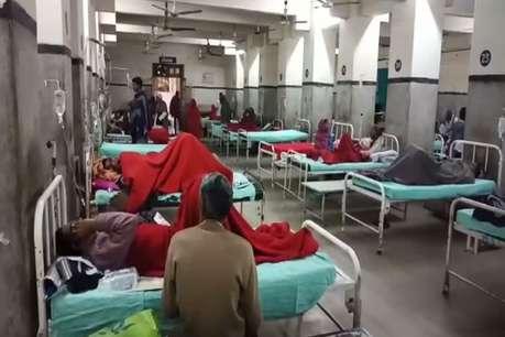 अलवर: सर्जिकल वार्ड के मरीजों के साथ टीबी रोगियों के भर्ती होने से संक्रमण का खतरा बढ़ा