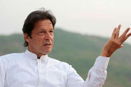 'चिकन-अंडा' योजना का विपक्ष ने उड़ाया मजाक तो इमरान खान ने ऐसे दिया जवाब