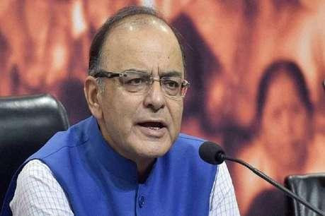 इस साल सरकारी बैंकों को मिलेंगे 83000 करोड़ रुपये, सरकार ने संसद में सप्लीमेंट्री डिमांड पेश की