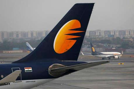घरेलू उड़ानों में इकॉनमी क्लास यात्रियों को अब फ्री में खाना नहीं देगी जेट एयरवेज