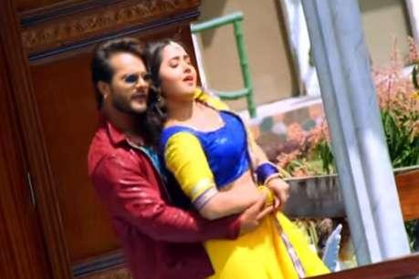 Bhojpuri : काजल राघवानी और खेसारी लाल का ये डांस है हिट! 10 करोड़ लोगों ने देखा VIDEO