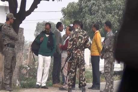 मुंगेर: एक महीने में दूसरी बार बरदह पहुंची NIA की टीम, AK-47 मामले में की पूछताछ