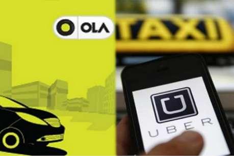 गाड़ियों में Ola, Uber का स्टिकर लगाकर रात में निकलते हैं लुटेरे, ऐसे रहें सावधान