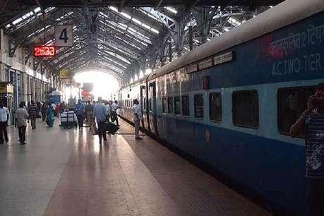 दिक्कत होने पर रेल यात्री अब सीधे अधिकारी से ऐसे करें शिकायत, तुरंत मिलेगा समाधान