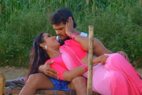 BHOJPURI: काजल राघवानी और खेसारी लाल का ये गाना है सुपरहिट, क्या आपने देखा VIDEO...