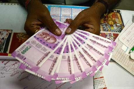 विदेश से धन प्राप्त करने के मामले में भारत दुनिया में टॉप पर, जानिए रेमिटेंस के बारे में सबकुछ...