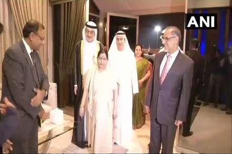 सऊदी अरब पहुंची सुषमा स्वराज, गांधी-जायद डिजिटल संग्रहालय का करेंगी उद्घाटन